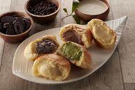 ★季節限定★「プレミアムフローズンくりーむパン・デニッシュ食べ比べセット」