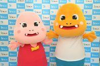 勝山市アイドルキャラクター「チャマゴン」とハグ&記念写真