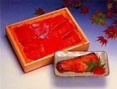 日本海で獲れた秋鮭の親子の粕漬<漬物の梨屋>