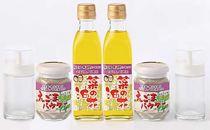高級菜の花油(180g×2本)&えごまパウダー(80g×2本)