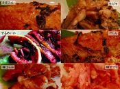 醤油麹漬け専門店の極旨シリーズ(するめいか、生ガキ、鶏肉など一押しセット)