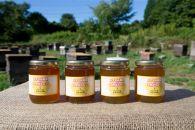 みずなみ高原で採れた天然無添加 百花ハチミツ 300g×4
