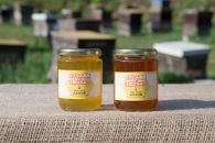 みずなみ高原で採れた天然無添加非加熱の熟成ハチミツ(山桜300g×1 ソヨゴ300g×1)