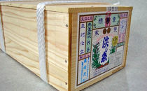 淡路島手延素麺 淡じ糸 9kg木箱