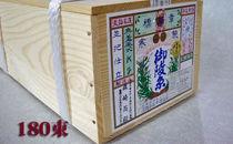 淡路島手延素麺 御陵糸 9kg木箱