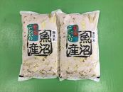 【30年産】南魚沼産コシヒカリ無洗米10kg