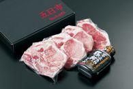 『かみこみ豚』の豚丼セット(実際は6人前)
