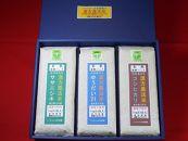 農薬不使用の漢方農法米1kg3本セット(玄米)