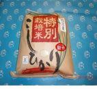 平成30年度産 近江米こしひかり 10kg