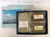 特選! 淡路島の海産物 詰合せ