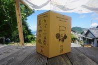 小豆島のクラフトビール まめまめシリーズ6本セット(定番シリーズ330ml×6)