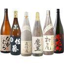 プレミアム焼酎飲み比べ6種セット<森伊蔵、魔王、村尾、なかむら、佐藤 黒、赤兎馬>