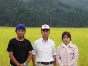 【頒布会】【いしざかさん家の】塩沢産従来コシヒカリ特別栽培米1.8kg×3ヶ月