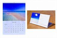 宮古島カレンダー壁掛け&卓上の2点セット
