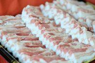 豚バラ焼肉用・ドカ盛り!1kg