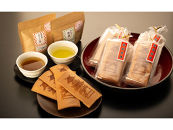老舗の味「手焼き煎餅」と「大和茶」の詰め合わせ