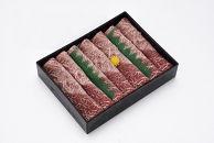 《日本一の豊後牛!》豊後牛【頂】すき焼・しゃぶしゃぶ700g