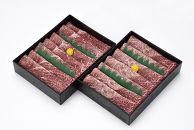 《日本一の豊後牛!》豊後牛【頂】すき焼・しゃぶしゃぶ700g×2セット