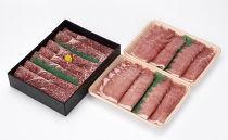 《日本一の豊後牛!》豊後牛【頂】&ブランド豚おいも豚の食べ比べセット(豊後牛【頂】700g・おいも豚すき焼き400g×2P)
