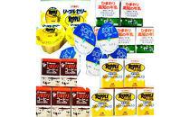 高知県 ひまわり乳業 乳酸品5種セット