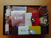 鎌倉くらんチョコレートセレクトC【ふるさと納税限定セット】