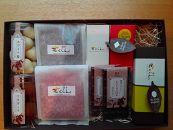 鎌倉くらんチョコレートセレクトB【ふるさと納税限定セット】