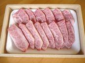 峯島牧場の常陸牛カルビ焼肉用