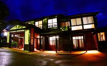 【半露天風呂付き特別室ペア宿泊券】信濃川河畔の一軒宿「しなの荘」<土日・祝日利用可能>