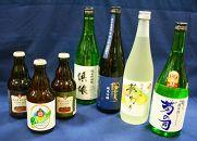 盛岡の酒蔵と地ビールのセット