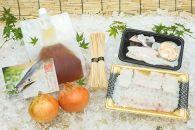 地元淡路島の人が絶賛するクボタ水産の『絶品鱧すき』(2~3人前)