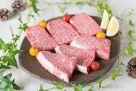 (まるごと糸島)A4ランク糸島黒毛和牛希少部位ステーキ肉セット6枚入り約600g
