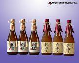 各3本!「杜氏の醸す伝統技術の結晶」刈穂芸術の一品セット