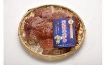 「愛海の恵み」 大分豊後水道産天然ウチワエビ(約2kg)