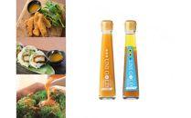 UNIGOLDうに醤油・ウニドレソースセット(130ml2本セット)