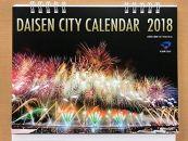 ★2019年★大仙市オリジナルカレンダー