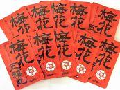 梅花五福丸(4包入り×10袋)