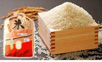 奈良県川西町産ヒノヒカリ(白米10kg)※ご縁(5円)付き