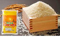 無洗米ひのひかり 奈良県産5kg