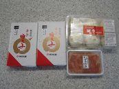 AJ12-30味の丸屋天然だし無着色辛子明太子切子(1kg)といかひびき・明包(めんぱお)詰合せ