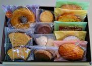 シュシュの焼き菓子詰め合わせ(ギフト中)