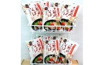 三枚肉そば生麺1食セット×10個