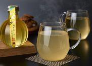 ◆寒い冬にもピッタリ◆ホットなゆずがおいしくなる!10倍濃縮柚子ドリンク(200ml×3本)