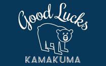 【Lサイズ】鎌倉の人気キャラクターカマクマのスウェットとTOTEバッグ