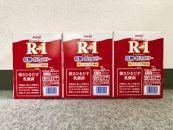 R-1ドリンク低糖低カロリー36本