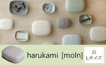 【Lサイズ・白色】手漉き和紙の小箱 harukami[moln]