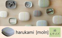 【Lサイズ・緑色】手漉き和紙の小箱 harukami[moln]