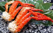 ボイル冷凍タラバガニ脚プレミアムサイズ2kg