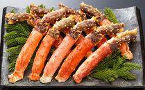 【数量限定】北海道産お刺身タラバガニプレミアムサイズポーション1kg
