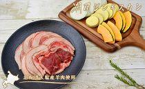 羊肉本来の味☆潮風ジンギスカンAセット☆味なし(野菜付き)