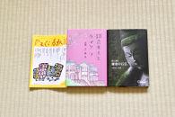 鎌倉探訪書籍セットL